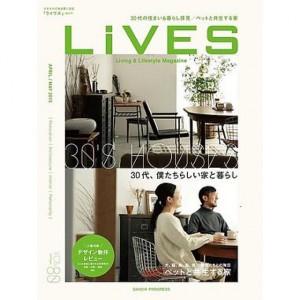 LiVES表紙